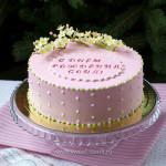 Торт для Сони